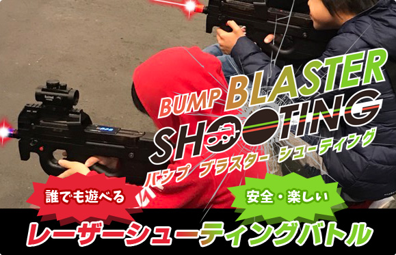 BUMP BLASTER SHOOTING